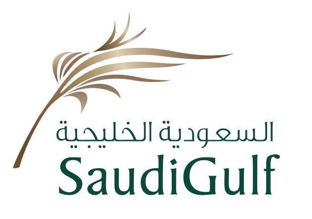 السعودية الخليجية